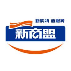 中烟新商联盟卷烟订货商务平台