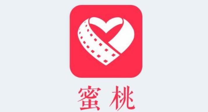 蜜桃视频app安装ios官网
