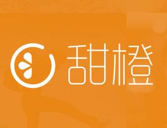 甜橙直播app下载地址