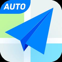 高德地图2020最新版导航手机版应用