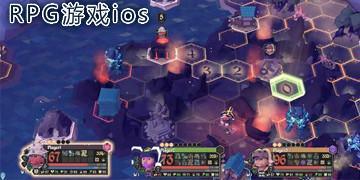 RPG游戏ios