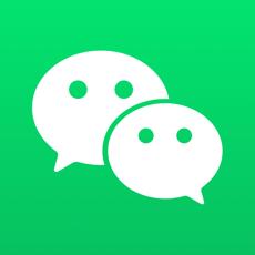 微信最新版本8.0
