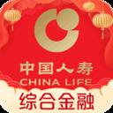 中国人寿官网app