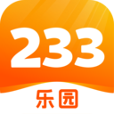 233乐园小游戏下载正版v2.46.3.0