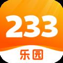 233乐园游戏下载入口v2.46.3.0