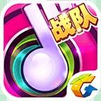 节奏大师下载官方免费下载v2.5.11.3
