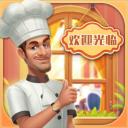 消消餐厅无限星星苹果v1.4