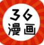 36漫画app安装版