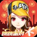 QQ飞车手游版下载苹果v1.24.0.22275