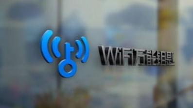 万能钥匙wifi自动解锁最新版下载安装