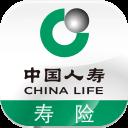 中国人寿寿险app应用