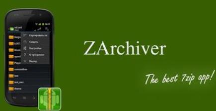 zarchiver下载所有版本