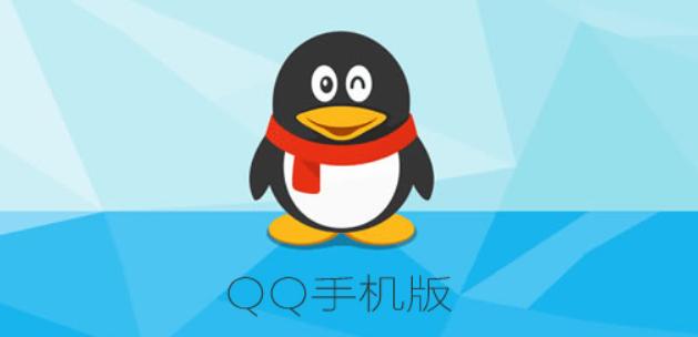qq下载安装2019安卓版绿色