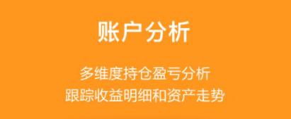 东方财富网手机版首页
