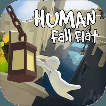 人类跌落梦境免费下载安装苹果v1.8