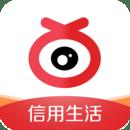 新浪金融app