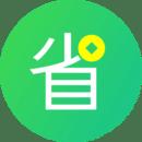 省呗官方app