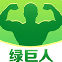 绿巨人下载汅api免费破解版
