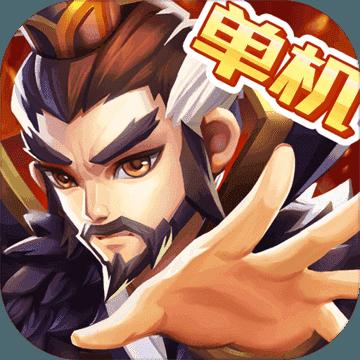 乱世曹操传破解版下载v1.1.20v1.14