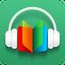 听书网app安卓版最新版本