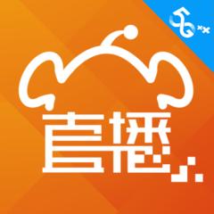 咪咕体育直播app下载安装