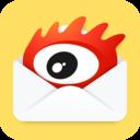 新浪邮箱app手机版