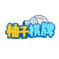 柚子直播棋牌视频