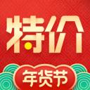 淘宝特价版app应用