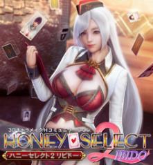 HoneySelect手游iosv1