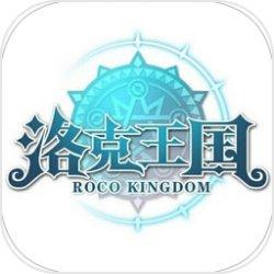 洛克王国手游官方下载
