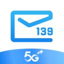 139邮箱安装手机