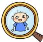 find out游戏版V1.2.5