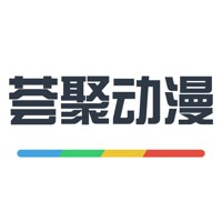 荟聚动漫漫画源大全