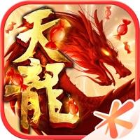 天龙八部怀旧版手游下载V1.95.2.2