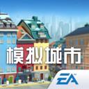 模拟城市我是市长破解版安卓版下载V0.50.21316.18079