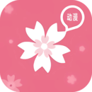 樱花风车动漫-专注动漫的门户网站