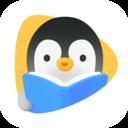 腾讯企鹅辅导app应用五年级
