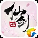 仙剑奇侠传4单机手游版v2.5.354