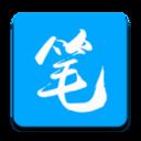 笔趣阁免费版app蓝