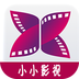 小小影视大全app