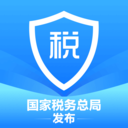 国家个税app官网版