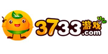 3733手游