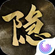 隐形守护者游戏下载破解版V1.0.13.0Build51