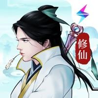 剑开仙门官网版预约V1.13