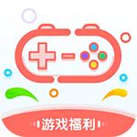 爱趣游戏盒appiOS