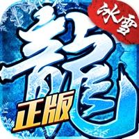 天王神途下载安装V1.4.0