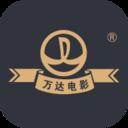 万达电影官网app