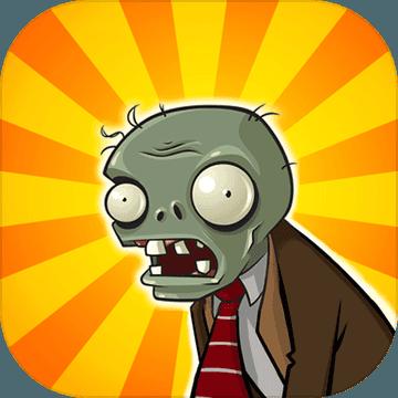 植物大战僵尸原版下载手机版免费v48.4