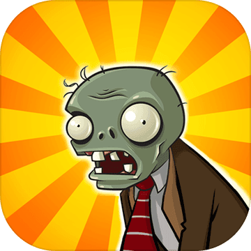植物大战僵尸原版下载手机版没有病毒v48.4