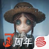 第五人格官网下载3周年V1.5.41